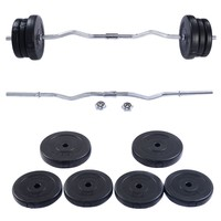 New Olympic Barbell Dumbbell Weight Set Gym Lifting Exercise Curl Bar Workout