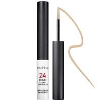 Smashbox 24 Hour CC Spot Concealer (0.08 oz