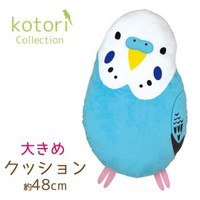 Strapya World : Soft and Downy Bird Stuffed Plush Type Large Size Cushion (Bird-Collection Series) (Budgies / Blue)