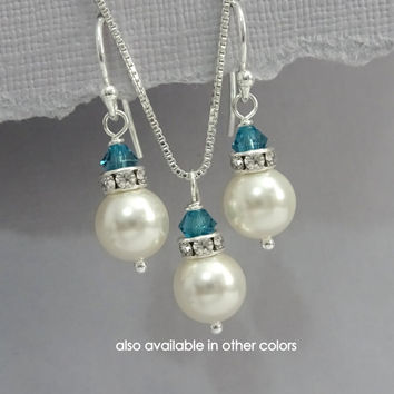 Teal Bridesmaid Gift Set, Maid of Honor Gift, Bridesmaid Jewelry Set in Teal and Ivory, Flower Girl Jewelry Set, Mother of the Groom Gift