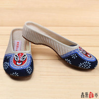 New 2016 Summer Women's Old Peking Flat Slippers Vintage Sandals Embroidered Sandalias Female Oxford Sole Shoes
