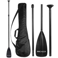 Highly Recommended 3 Piece Adjustable Stand Up Paddle Boarding Paddle w/ Carrying Bag