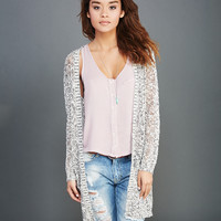 Slouchy Marled Duster   Wet Seal