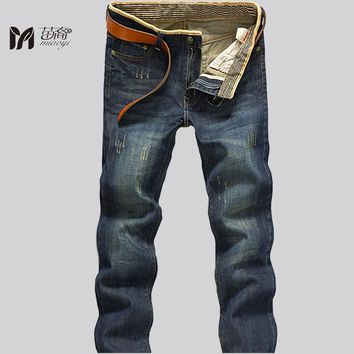 Fashion Jeans Man Young-aged Denim Jeans Casual Middle Waist Slim Long Pants Male Solid Straight Jeans  Men Classical Size 40 42