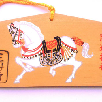 Japanese Wood Plaque - EMA - Horse - Mii Temple - Shiga - 1990 - E3-32