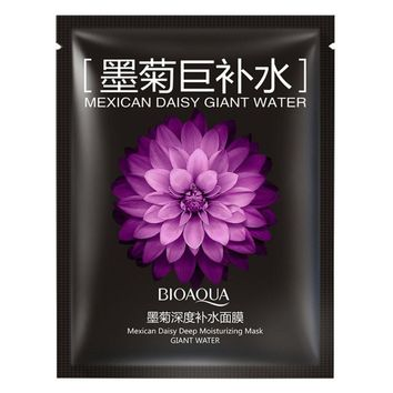 Face Mask 30g Extract Hyaluronic Acid Serum Daisy Blueberry Chamomile