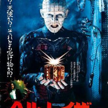 Hellraiser Japanese movie poster Sign 8in x 12in