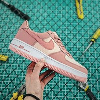 """Nike Air Force 1 GS AF1 Low """"Have a Nike Day"""" Fashion Shoes - Best Online Sale"""