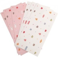Artbox Envelope Set: Animals | FREE UK Delivery Over £20