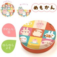 Strapya World : Kanahei Designer Character Cute Memo Paper Memokan (Type F / Small Animals Ver. 2)