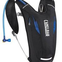 CamelBak | DART Minimalist Pack for Cross-Training or Cycling