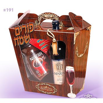 Purim Boxes - 17 Deluxe Designs Mishloach Manot