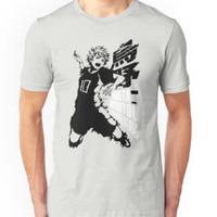 Hinata Shouyou Spike Haikyuu!! by pickme