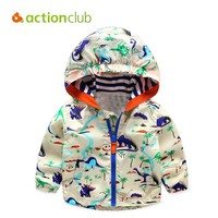 Baby Boys Hooded Dinosaur Printed Jackets