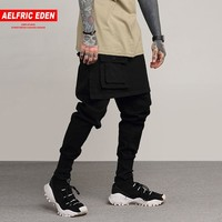 Aelfric Eden Skinny Black Casual Track Pants Men Fake Two Pieces Trousers Male Punk Joggers Kanye Hip Hop Harem Sweatpants PA234