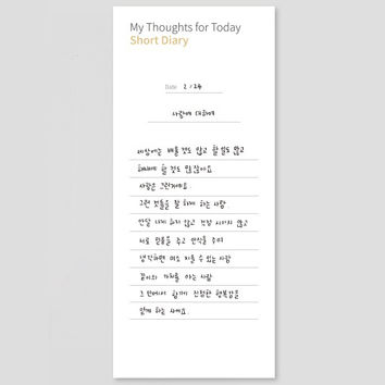 The Memo my thoughts for today short diary notepad