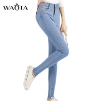 2016 Spring Autumn New Jeans Women Fashion Pencil Pants Length High Waist Famale blue Denim Pants