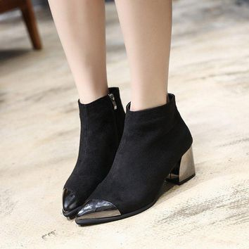 Patchwork Zipper Pointed Toe Suede Low Chunky Heel Short Boots