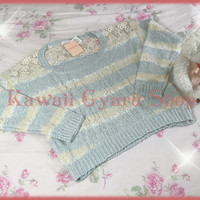 Liz Lisa Lace Panel Cable Knit Sweater (NwT) from Kawaii Gyaru Shop