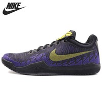 Original New Arrival 2018 NIKE RAGE EP Men's Basketball Shoes Sneakers