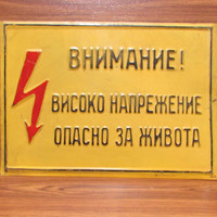 Vintage Bulgarian Yellow Warning Sign High Voltage, Old Enamel Plate, Rare Yellow Metal Plate Attention to Life Threatening