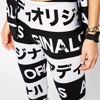 Adidas Orginals Leggings With All Over Typo Print