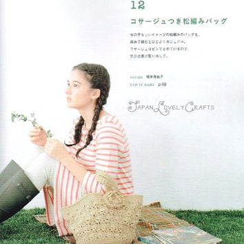 Jute Thread Crochet Kago Bag - Japanese Craft Book for Women - Easy Crochet Pattern, Tutorial - Spring & Summer Tote Bag, Granny Bag - B1247