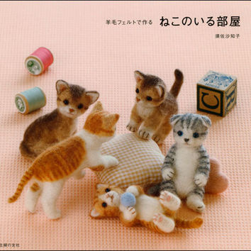 Hamanaka JAPANESE WOOL Needle Felt Craft Book - Cat World (Japanese)