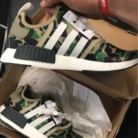 """""""Adidas"""" NMD Boost Casual Sports Shoes Beige"""