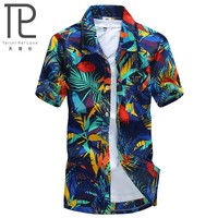 *online exclusive* men's short sleeve printed button up