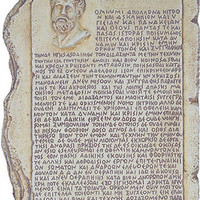 Hippocratic Oath Wall Hanging Greek Physician who is called the Father of Medicine - G-014S