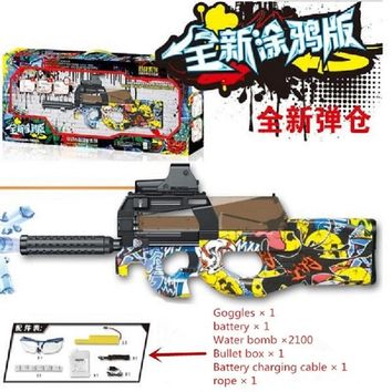P90 Toy Rifle Gun Paintball Assault Snipe Weapon Soft Water Bullet Pistol with bullets Toys For Children Electronic toy  Live CS