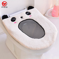 Leather Toilet Seat Cover Mat Winter Flocking Padded Bathroom Plush Stripes Pattern Warmer cartoon Toilet Cover ZL298