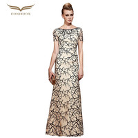 CONIEFOX Beaded Evening Gowns Backless Scoop Neck Short Sleeves Straight Floor length Formal Evening Dresses New Arrival 30989