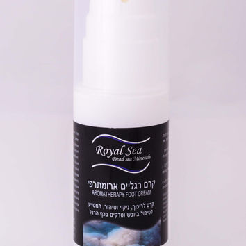 Royal Sea Dead Sea Aromatherapy Foot Care Cream- Softening, Cleansing, Purifying 100ml/3.4oz