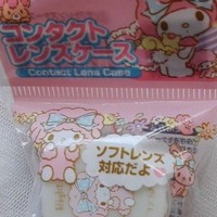 Sanrio My Melody Contact Lens Case BRAND NEW Japan Cute