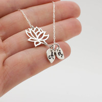 Silver Lotus Flower Necklace - Personalized Yoga Jewelry . 925 Sterling Silver . Lotus Flower Pendant . 14K Gold Fill . His & Her Initials