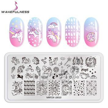 WAKEFULNESS Unicorn Pattern Nail Stamping Plates Stainless Steel Nail Stencil for Nail Art Templates Manicure Nail Stamp Tools