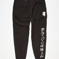 Neff X The Simpsons Wasabi Mens Sweatpants Black  In Sizes