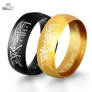 Stainless Steel Allah Arabic Aqeeq Shahada Islamic Muslim Ring Band Muhammad God Quran Middle Eastern The one Lover's Lord Rings