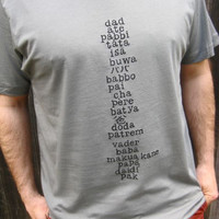 the best Dad Tee, Father's Day Gift, Dad in 20 Different Languages, S,M,L,XL, XXL