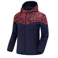 One-nice™ Under Armour Men Cardigan Jacket Coat Windbreaker
