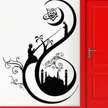 Wall Sticker Vinyl Decal Muslim Islamic Arabic Religion Decor Mosque Unique Gift (z1880)