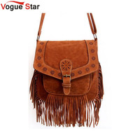 Vogue Star New Arrive women scrub Fringe bag