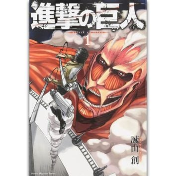 Cool Attack on Titan S2118  Eren Jaeger Hot Japan Anime Wall Art Painting Print On Silk Canvas Poster Home Decoration AT_90_11