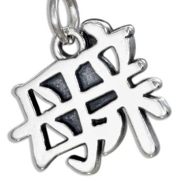 "Chinese Symbol ""Mother"" Charm - Sterling Silver Pendant"