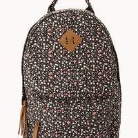 Garden Party Floral Backpack