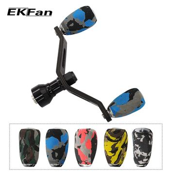 2018 EKFan Carbon Fiber Handle Camouflage Series Double Handles With EVA Knob Fishing Handle Fit Daiwa Reel Fishing Tools