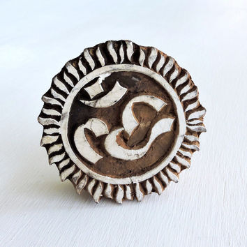 Om Stamp: Crown Chakra, Hand Carved Wood Printing Block, Wooden Ohm Indian Stamp, Textile or Pottery Stamp, Sun Yoga Meditation Hindu Decor