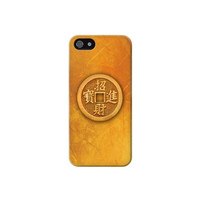 P7022 Chinese Coin Good Luck Symbols Case For IPHONE 5C